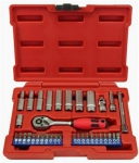 "1/4""DR. 35PCS SOCKET SET