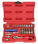 "1/4""DR. 36PCS SOCKET SET