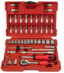 "1/4""DR. 48PCS SOCKET SET